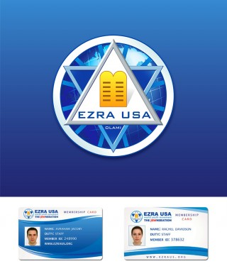 Ezra_logo lifting