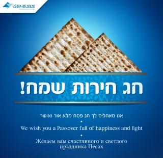 Passover-card_pyramids