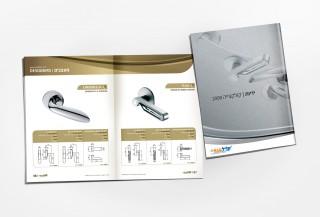 Klil Catalogue