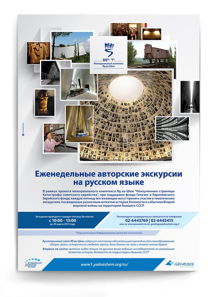 Poster Tours_A3.ai