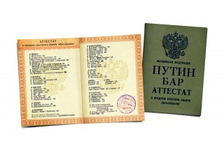 Putin menu_img