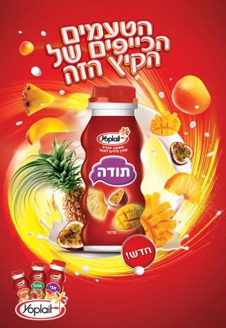 ad yoplait_summer fruits
