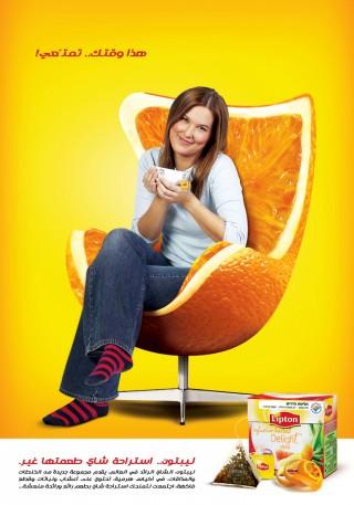 Lipton Citrus Delight