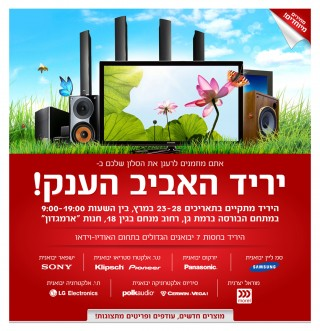 Spring Fair_ad_Cinema Pro