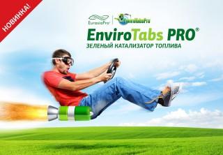Enviro Tabs_Green catalyst
