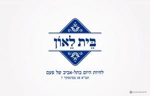 stgraphoto logo_4